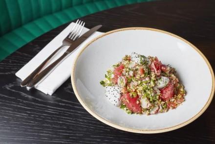 Bronte Salad