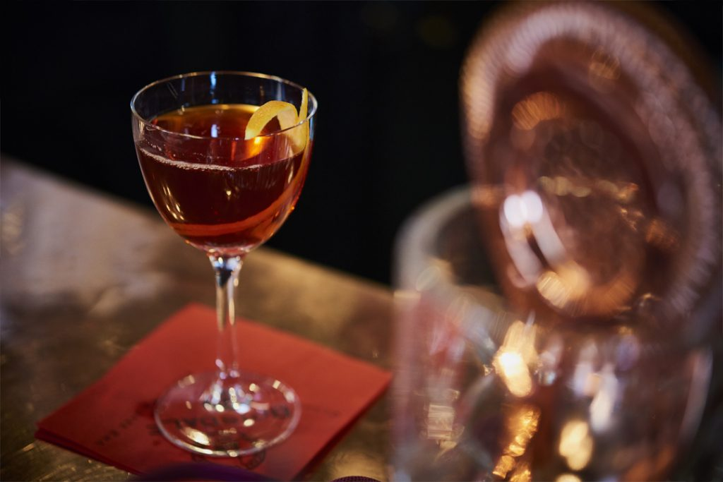 Boisdale Cocktail
